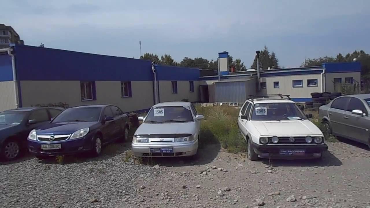 Заполнение онлайн заявки на автомобиль в кредит от Privatbank .