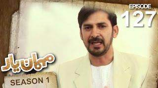 Mehman-e-Yar SE-1 - EP - 127 - Pamir Cola