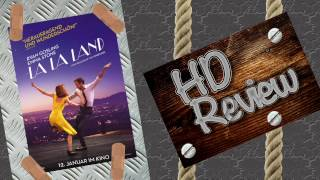 La La Land - Review / Kritik Deutsch - German