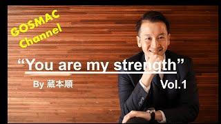 #6-1 [You are my strength]Vol 1蔵本順