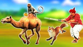 मूर्ख लोमड़ी और ऊंट Silly Fox Camel & Monkey Hindi Kahaniya हिंदी कहनिया Moral Stories in Hindi
