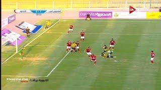 شاهد.. هدف في #الدوري_المصري على الطريقة الأوروبية
