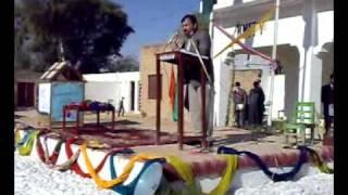 principal speech at fauji foundation model school karak