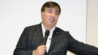Саакашвили приехал в Киев | НОВОСТИ