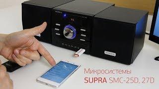 Как улучшить звук телевизора? DVD и музыкальный центр в одном.