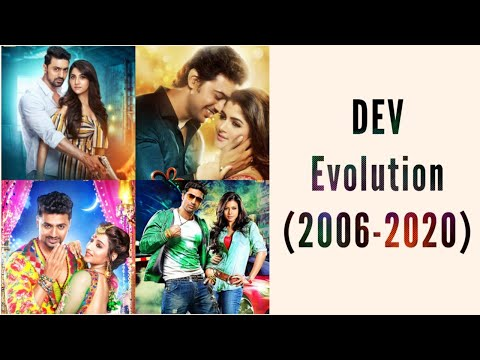 dev-movies-evolution-[new-upcoming-movies,-tollywood,-dhallywood,-superhit-movies]