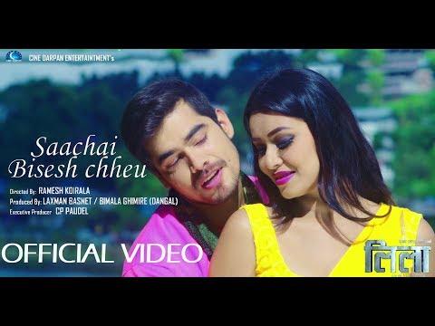 New Movie Song 2017/2074 | LEELA | Saachai Bisesh Chheu | Malina Joshi / Raj Katuwal
