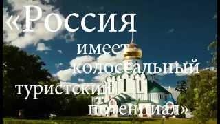 Селигер. Молодежный туризм(Промо ролик молодежного туризма на форуме Селигер 2014., 2014-06-20T11:26:28.000Z)