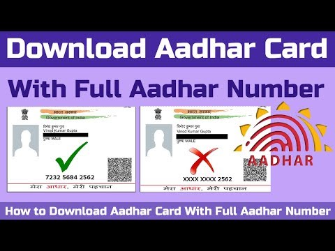 How to Download Aadhar Card With Full Aadhar Number | Download Aadhar 2019