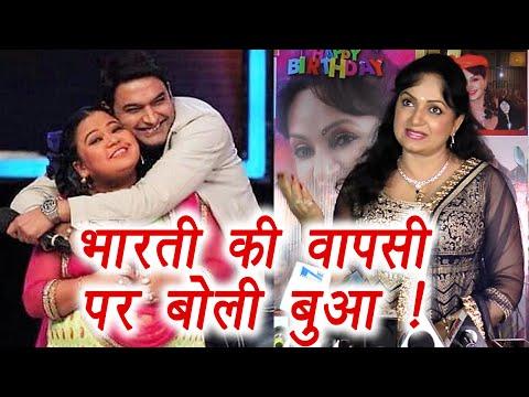 Kapil Sharma Show: Upasana Singh REACTS on Bharti Singh ENTRY on show   FilmiBeat