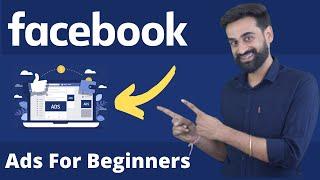 Facebook Ads For Beginners | Facebook Ads Tutorial || Hindi