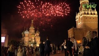 В Москве завершился главный выпускной страны, на котором побывали и самарские отличники