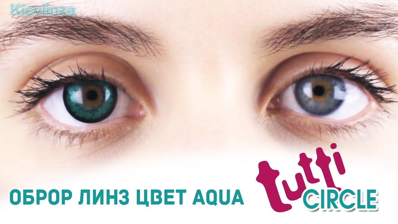 В нашем интернет-магазине вы найдете большой выбор корейских контактных линз для глаз от проверенных производителей.