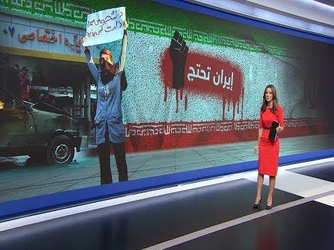 التاريخ الحديث للاحتجاجات في إيران  - نشر قبل 39 دقيقة