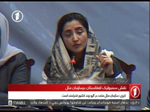 Afghanistan Dari News 09.03.2017                                     خبرهای افغانستان