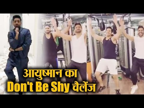 Varun Dhawan, Arjun Kapoor accept Ayushmann Khurana's Don't Be Shy Challenge #Bala  Shudh Manoranjan Mp3