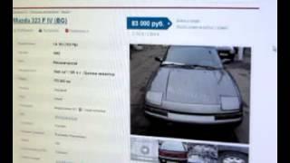 Автомобили и цены в Москве 38(, 2012-12-16T19:55:27.000Z)