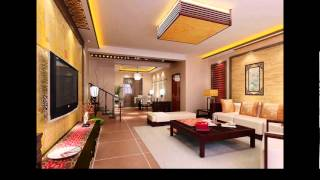 3d Home Design Software Free Download.wmv