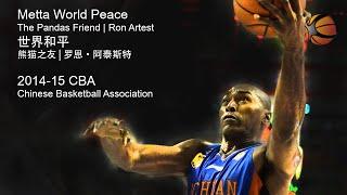 Metta World Peace | Ron Artest China 2014-15 CBA | Full Highlight Video [HD]