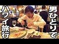 HikakinTV - YouTube
