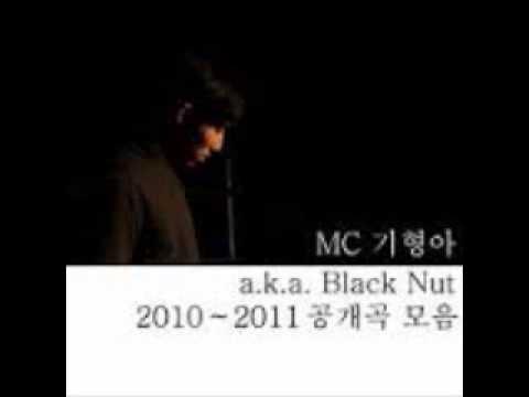 블랙넛 (Black Nut)(MC기형아) - Lonely ( Black Nut Remix)