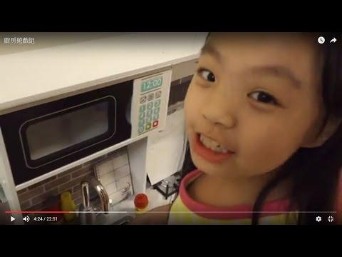 〈雷小乖〉廚房遊戲組 kidkraft kitchen sets