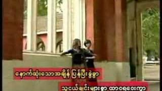 Thu Nge Chin Myar Swar - Sai Sai Khan Hlaing
