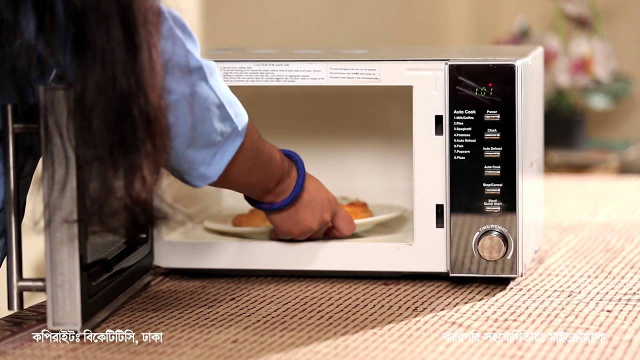 how to use microwave oven