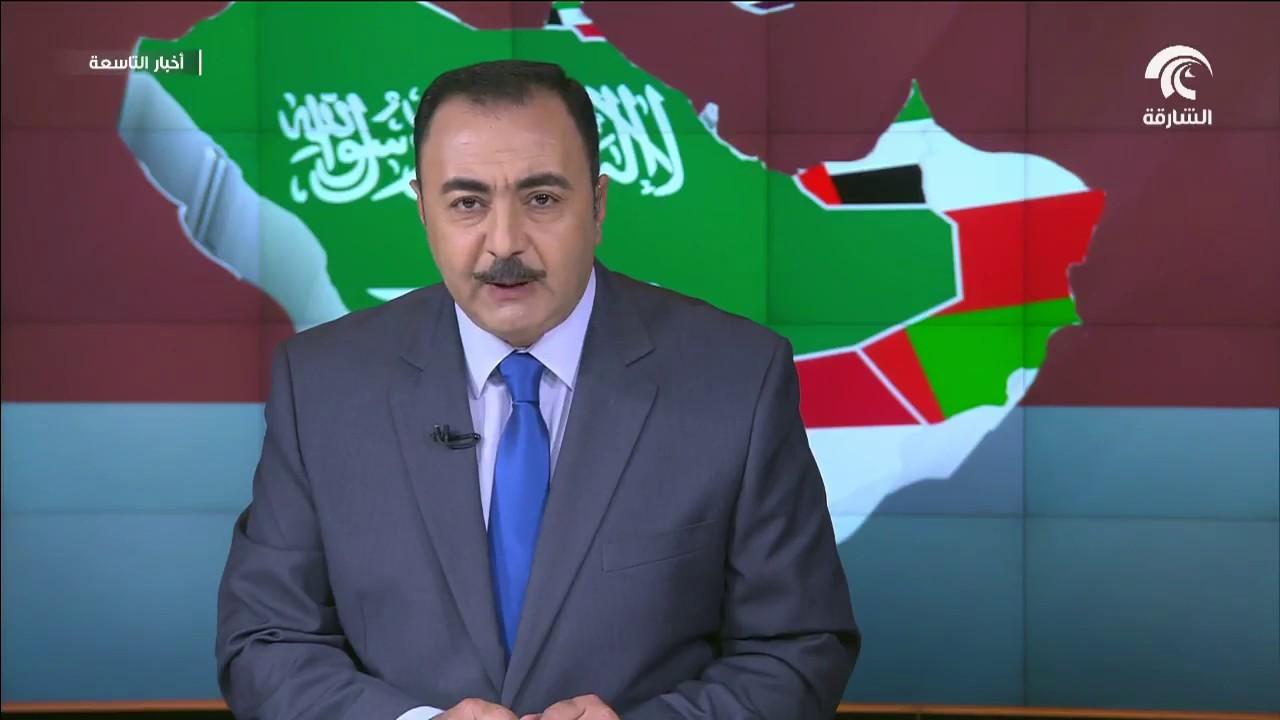 الكاتب الإماراتي أحمد إبراهيم على الهواء بأخبارالتاسعة تلفزيون الشارقة (الملف القطري والحل الاقليمي)