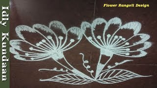 Simple Flower Design Rangoli Without Dots | Latest Daily Kolam Flower Design | Flower Muggulu Design