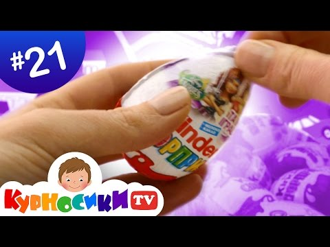 Феи Диснея - Киндер сюрприз 2014 (Disney Fairies Kinder Surprise 2014)