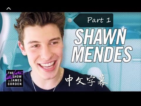 《中文字幕》Shawn Mendes Carpool Karaoke -- #LateLateShawn(Part 1)