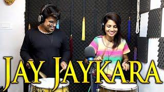 Jay JayKara | Baahubali | Dhol Tasha | Walk Band App | Janny Dholi & Savita Waghmare