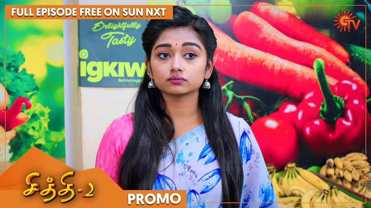 Download Chithi 2 - Promo   17 Sep 2021   Full EP Free on SUN NXT   Sun TV   Tamil Serial