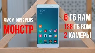 Xiaomi Mi5s Plus 6/128 полный обзор, отзыв пользователя. Монстро-смартфон за бешеные бабки.