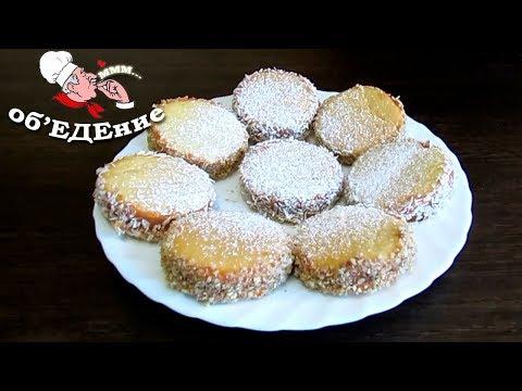 Рецепт линцского печенья с малиновым джемом на Вкусном Блоге