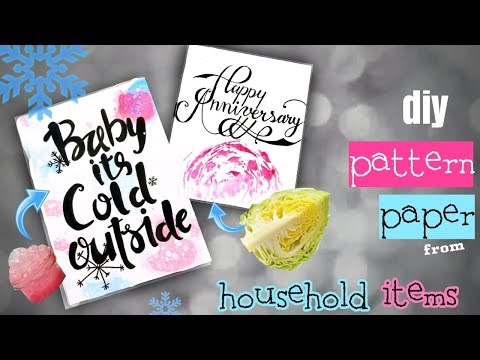 4 Diy Super Easy and Cheap Pattern Paper from Household Items| Part-1|