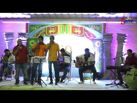Mage Pale Andura Nasanna - Nirmana Music band