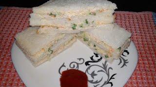 🍞Sandwich with Mayonese🍞 बनाये बच्चो का पसंदीदा sandwich
