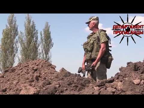 Иловайский котёл: 5 лет поисков виновных