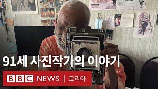 지칠 줄 모르는 91세 현역 사진작가 - BBC New…
