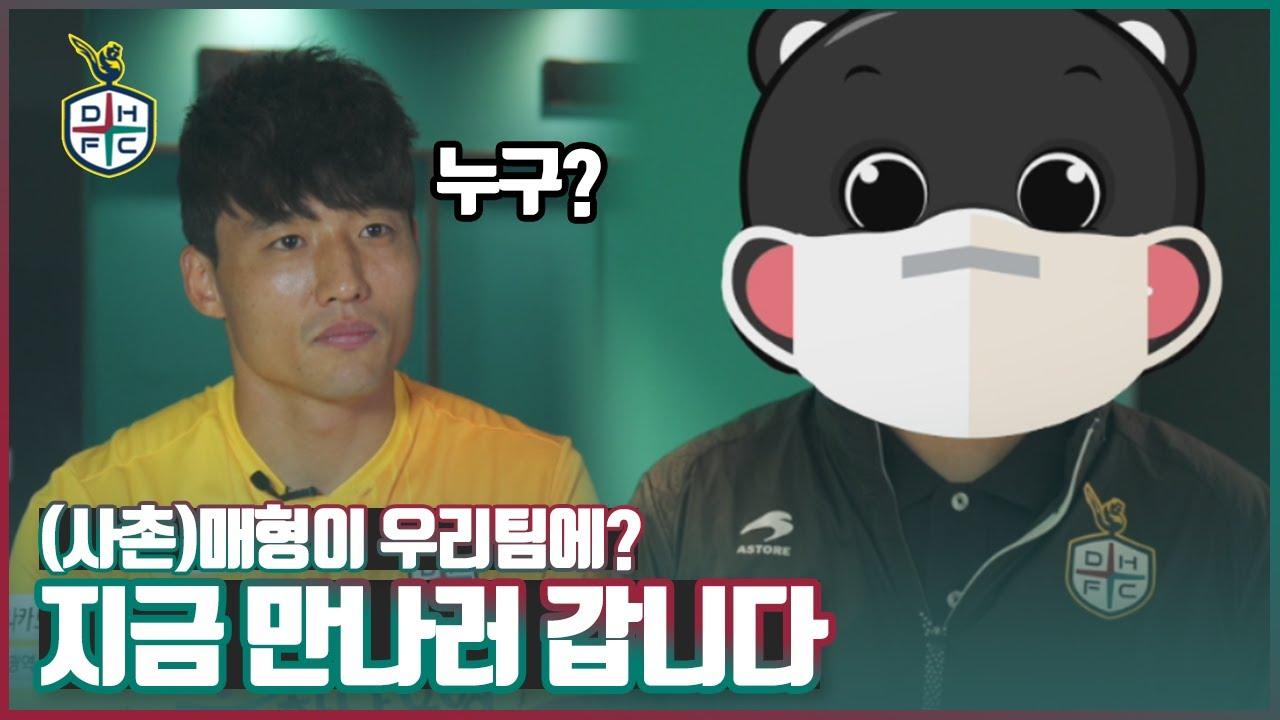 '매제가 거기서 왜 나와..?' 김근배 선수의 특별한 만남?!