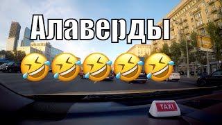 Работа в Яндекс такси.  Пассажир бурундук/StasOnOff