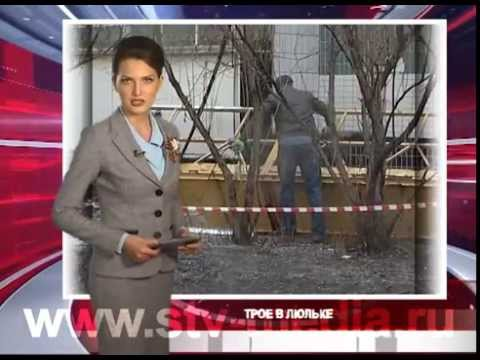 В Челнах сорвалась строительная люлька с рабочими