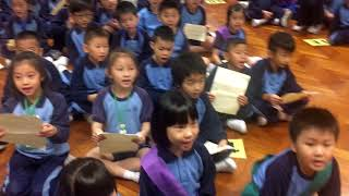 Publication Date: 2017-11-16 | Video Title: 吳氏宗親總會泰伯紀念學校 - 樂韻播萬千大合唱2017