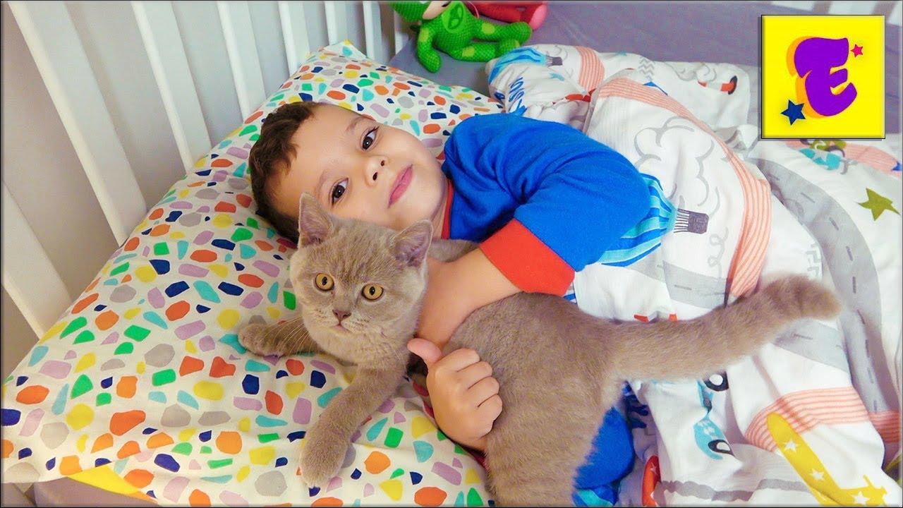 Егорка и его Вечерняя РУТИНА