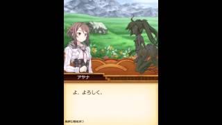 [Game] Summon night memorise (サモンナイト メモリーズ) play