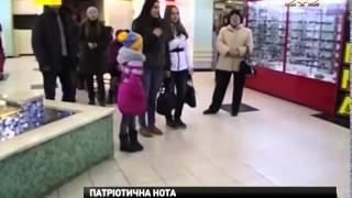 Урок патріотичного виховання для дорослих - дала маленька дівчинка