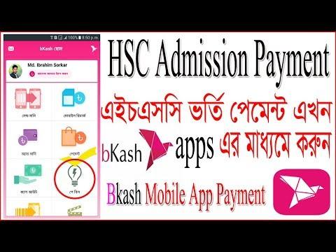 HSC Admission Payment process BKash method