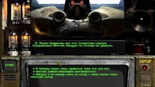 Fallout 2. Встреча с Фрэнком Хорриганом